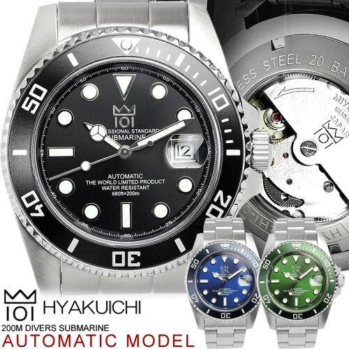 HYAKUICHI ダイバーズウォッチ メンズ 腕時計 20気圧防水 自動巻き オートマチック ウォッチ MEN S...