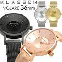 KLASSE14 クラス14 腕時計 レディース 36mm メタルメッシュベルト ローズゴールド シルバー VOLARE 人気 ブランド ウォッチ クラッセ ク...