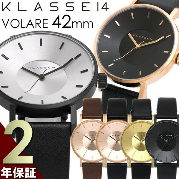 【2年保証】【100%本物保証】【送料無料】KLASSE14 クラス14 腕時計 メンズ 42mm 革ベルト レザー ローズゴールド シルバー VOLARE 人気 ブランド ウォッチ 【klasse14 クラス クラッセ クラセ】
