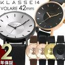 【2年保証】【100%本物保証】【送料無料】KLASSE14 クラス14 腕時計 メンズ 42mm 革ベルト レザー ローズゴールド シ…