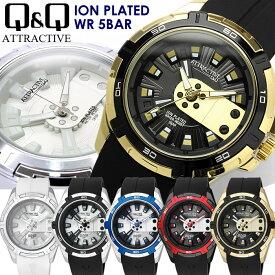 【2/25限定 エントリーでポイント12倍】シチズン Q&Q 海外限定モデル メンズ 腕時計 ラバー 5気圧防水 立体インデックス イオンプレート ユニセックス ウォッチ ギフト