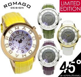 【限定モデル】【ROMAGO】 ロマゴ デザイン 腕時計 レディース ミラーウォッチ 雑誌掲載 本革レザー RM067-0612ST ウォッチ 父の日 ギフト