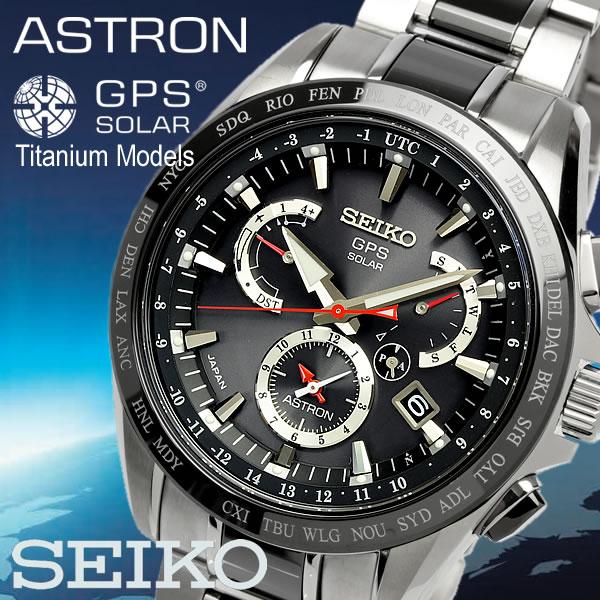 【国内正規品】【送料無料】 SEIKO ASTRON セイコー アストロン GPSソーラー メンズ 腕時計 衛星電波ソーラー デュアルタイム チタン 日本製 SBXB041 Men's ウォッチ うでどけい【ASTRON0706】