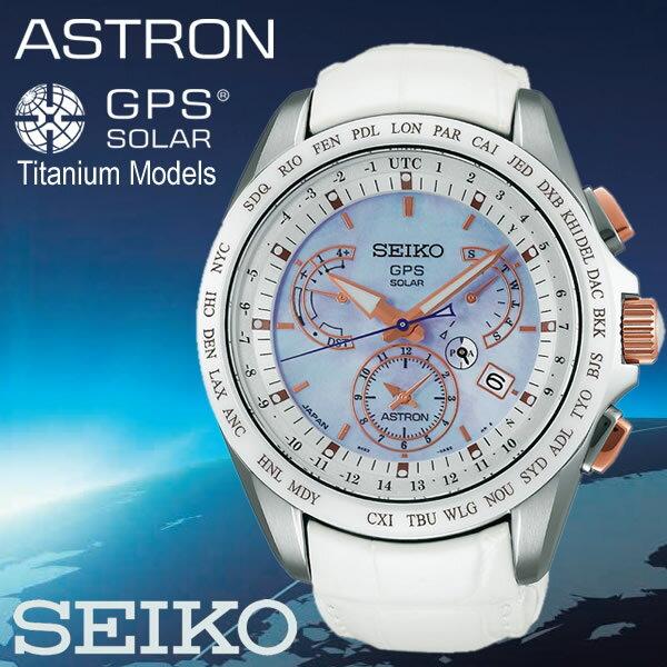 【国内正規品】【SEIKO ASTRON】 セイコーアストロン GPSソーラー腕時計 衛星電波 クロコダイルバンド ホワイト シェル チタン 日本製 メンズ SBXB063 Men's ウォッチ うでどけい 【S_ASTRON20151118】