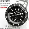精工纳米宇宙协作限定型号自动卷日本制造SCVE023 SEIKO精神人手表udedokei Men's表
