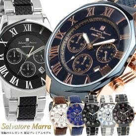 【Salvatore Marra】 サルバトーレマーラ 腕時計 メンズ クロノグラフ 10気圧防水 コンビベルト SM15104 限定モデル 人気 ブランド ウォッチ 父の日 ギフト プレゼント 父の日 ギフト