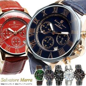 腕時計 メンズ クロノグラフ 10気圧防水 コンビベルト SM15104 限定モデル 人気 ブランド ウォッチ ギフト サルバトーレマーラ 退職祝い 父の日 ギフト