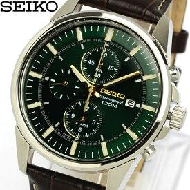 セイコー SEIKO 腕時計 クロノグラフ メンズ グリーン ダイアル 海外モデル SNAF09P1 Men's ウォッチ うでどけい レザー 革ベルト 男性用 10気圧防水