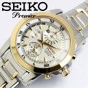 セイコー SEIKO 腕時計 ウォッチ プルミエ メンズ SPC162P1 ステンレス クロノグラフ カレンダー Mens 紳士 ビジネス …