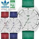 【ADIDAS】【アディダス】 腕時計 メンズ レディース スタンスミス 限定モデル ADH9086 ADH9087 ADH9088 ウォッチ 10…