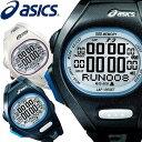 【送料無料】ASICS アシックス 腕時計 ウォッチ メンズ レディース クオーツ 5気圧防水 ランニングウォッチ ar01