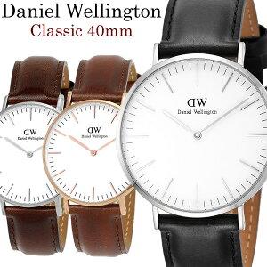 【送料無料】【Daniel Wellington】...