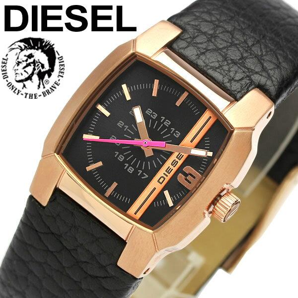 【送料無料】DIESEL ディーゼル クオーツ 腕時計 ウォッチ うでどけい レディース 女性用 5気圧防水 アナログ3針 ステンレス dz5441