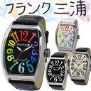 エントリーで最大P4倍 フランク三浦 腕時計 六号機(改) マグナム ユニセックス 禁断の巨大化モデル 超一流腕時計ブ…