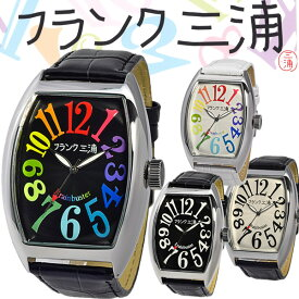 フランク三浦 腕時計 六号機(改) マグナム ユニセックス 禁断の巨大化モデル 超一流腕時計ブランド トノーフェイス 合金 レザーベルト ミネラルガラス 4色展開 FM06K ギフト