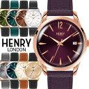 【100%本物保証】【送料無料】HENRY LONDON ヘンリーロンドン 腕時計 レディース メンズ 革ベルト レザー ウォッチ ロ…