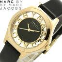 【送料無料】MARC BY MARC JACOBS マークバイマークジェイコブス ヘンリースケルトン 腕時計 ウォッチ レディース う…