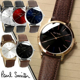 【楽天スーパーSALE】ポールスミス Paul Smith 腕時計 メンズ 革ベルト MA 41mm レザー クラシック ブランド 人気 ウォッチ ギフト プレゼント P10051 P10052 P10053 P10056 P10057 P10091