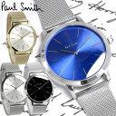 【送料無料】ポールスミス Paul Smith 腕時計 メンズ メタルメッシュベルト MA 41mm クラシック ブランド 人気 ウォッ…
