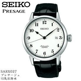 【国内正規品】seiko PRESAGE セイコー プレサージュ 腕時計 ウォッチ メンズ 男性用 自動巻き 10気圧防水 sarx027