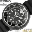 SEIKO セイコー PROSPEX DIVER SCUBA ソーラー 腕時計 メンズ LOWERCASE 限定モデル 数量限定1000円0個 ステンレス シ…