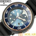 SEIKO セイコー PROSPEX DIVER SCUBA ソーラー 腕時計 メンズ LOWERCASE 限定モデル 数量限定3000本 ステンレス シリコンベルト カーブガラス SBDN026