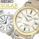 SEIKO セイコー SPIRIT スピリット メンズ ソーラー 電波 腕時計 日本製 メンズ ステンレス ハードレックス 10気圧防水 カレンダー シルバー ...