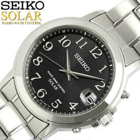 137127d703 SEIKO セイコー SPIRIT スピリット メンズ ソーラー 電波 腕時計 メンズ ステンレス ハードレックス 日本製 シルバー ブラック