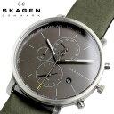 スカーゲン SKAGEN HAGEN WORLD TIME ハーゲン メンズ クオーツ 腕時計 5気圧防水 ステンレス レザーベルト アラーム …