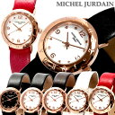 【michel jurdain】 ミッシェルジョルダン セラミック 天然ダイヤモンド 腕時計 レディース 女性用 SL-1900 うでどけ…