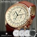 サルバトーレマーラ 腕時計 ウォッチ メンズ クロノグラフ クロノ 革ベルト レザー メンズ ブランド ランキング 腕時…