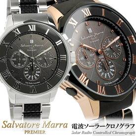Salvatore Marra サルバトーレマーラ 電波 ソーラー 腕時計 メンズ クロノグラフ クロノ 電波受信 10気圧防水 ステンレス×ラバー コンビベルト ウォッチ SM16110 父の日 ギフト
