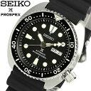 SEIKO セイコー PROSPEX プロスペックス 腕時計 メンズ 自動巻き 200M防水 ダイバーズウォッチ デイトカレンダー ラバ…