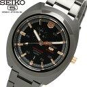 【送料無料】SEIKO 5 SPORTS セイコー 5 スポーツ 60周年記念 限定モデル 自動巻き オートマチック 腕時計 ウォッチ メンズ 100M防水 裏蓋スケルトン ssa315k1