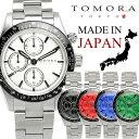 【送料無料】TOMORA TOKYO トモラ 腕時計 ウォッチ 日本製 MADE IN JAPAN メンズ 男性用 クオーツ 10気圧防水 クロノ…