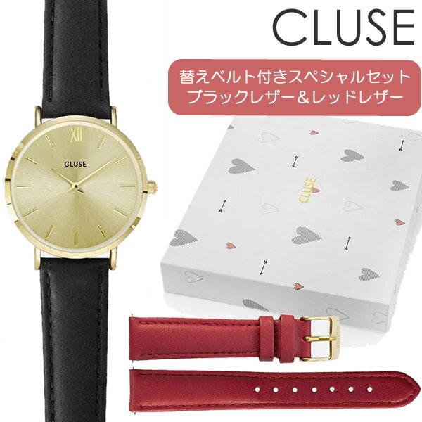 CLUSE クルース 腕時計 レディース 革ベルト レザー ウォッチ ブランド 人気 シンプル ミニュイ MINUIT AMOUR GIFT BOX 替えベルト付き 限定モデル CLG001