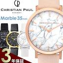 【3年保証】【100%本物保証】【送料無料】Christian Paul クリスチャンポール 腕時計 ウォッチ レディース クオーツ 5…