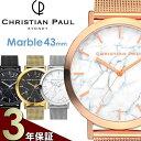 【3年保証】【100%本物保証】【送料無料】Christian Paul クリスチャンポール 43mm 腕時計 ウォッチ レディース メン…