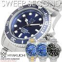 【送料無料】HYAKUICHI 101 ヒャクイチ 腕時計 ウォッチ メンズ 男性用 クオーツ 200m防水 ダイバーズウォッチ スイー…