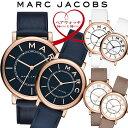 MARC JACOBS マークジェイコブス ROXY 腕時計 ペアウォッチ メンズ レディース クオーツ 5気圧防水 アナログ3針 ステンレス レザーベルト M...