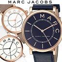 【送料無料】MARC JACOBS マークジェイコブス 腕時計 ウォッチ レディース ユニセックス ロキシー ROXY クオーツ 5気…
