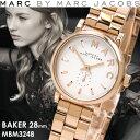 マークバイマークジェイコブス MARC BY MARC JACOBS BAKER ベイカー 腕時計 レディース クオーツ スモールセコンド 5気圧防水 MBM3...