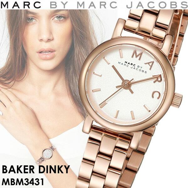 マークバイマークジェイコブス MARC BY MARC JACOBS BAKER DINKY ベイカー 腕時計 レディース クオーツ 5気圧防水 3針 ステンレス MBM3431