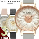 【100%本物保証】【OLIVIA BURTON】 オリビアバートン FLOWER SHOW 腕時計 3D デイジー 花 フラワー レディース クオーツ SNS...