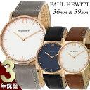 【100%本物保証】【送料無料】ポールヒューイット Paul Hewitt 腕時計 レディース メンズ 革ベルト レザー ウォッチ ローズゴールド ブランド 人... ランキングお取り寄せ