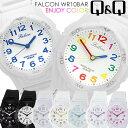 シチズン 腕時計 チープシチズン カラフルウォッチ 腕時計 ユニセックス レディース キッズ メンズ 腕時計 ラバー 100…
