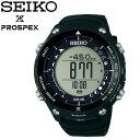 【送料無料】SEIKO PROSPEX セイコー プロスペックス 腕時計 ウォッチ メンズ 男性用 ソーラー 20気圧防水 sbem003