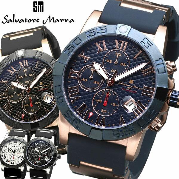 【送料無料】Salvatore Marra サルバトーレマーラ 腕時計 ウォッチ メンズ 男性用 クオーツ 10気圧防水 クロノグラフ デイトカレンダー sm17111