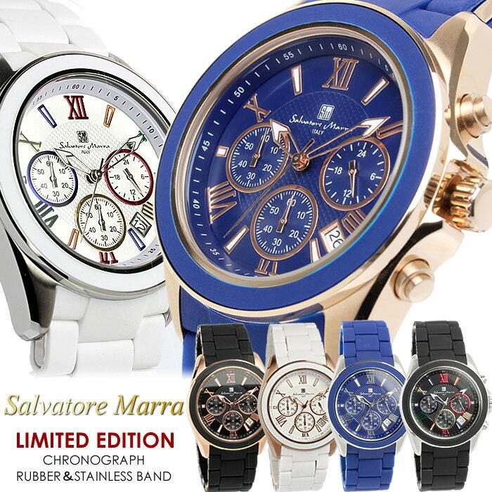 【Salvatore Marra】 サルバトーレ マーラ クロノグラフ クオーツ 腕時計 ステンレス×ラバーベルト 日本製ムーブメント 10気圧防水 デイトカレンダー SM17115