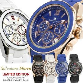 【Salvatore Marra】 サルバトーレ マーラ クロノグラフ クオーツ 腕時計 ステンレス×ラバーベルト 日本製ムーブメント 10気圧防水 デイトカレンダー SM17115 父の日 ギフト